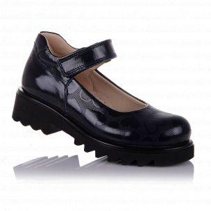 Шикарные ортопедические туфли cezara 27p 17.5cm