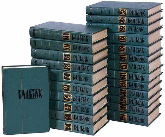 Продам книги времён СССР