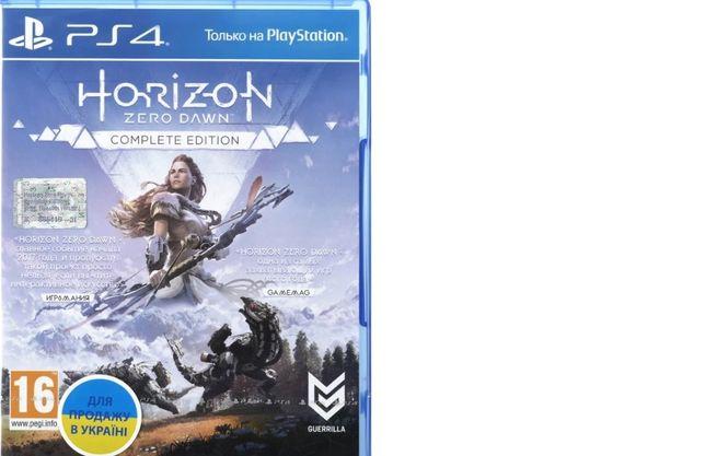 Horizon zero dawn обмен