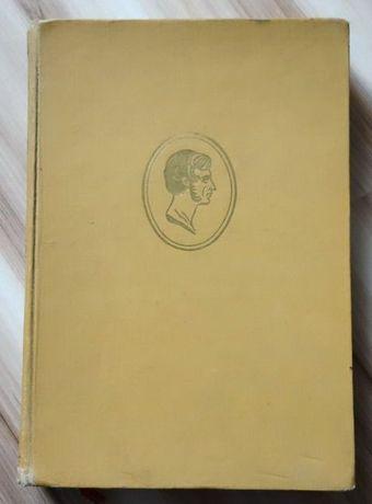 Adam Mickiewicz Wybór pism
