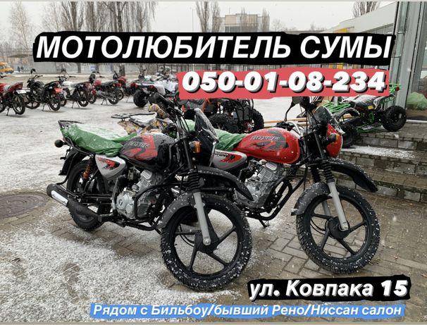 BAJAJ BOXER BM125X|ВМ150|2021|ИНДИЯ|Все модели в наличии|Гарантия2года