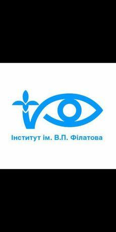 Программа тренировки для глаз