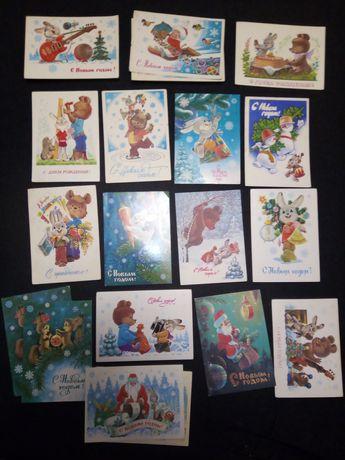 Лот открытки СССР Зарубин