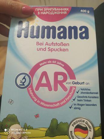Суміш молочна humana AR