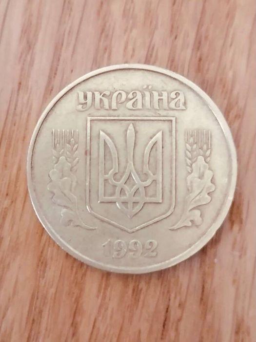 Монета 50 коп. 1992 Львов - изображение 1