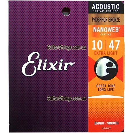 Струны Elixir 16002 Nanoweb Phosphor Bronze Extra Light 10-47 США