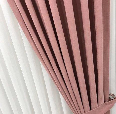Шторы готовые розовые желтые оранжевые сиреневые фиолетовые новые опт