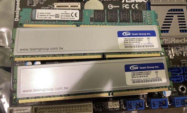 Оперативная память DDR3 8GB (2GB + 2GB + 4GB)