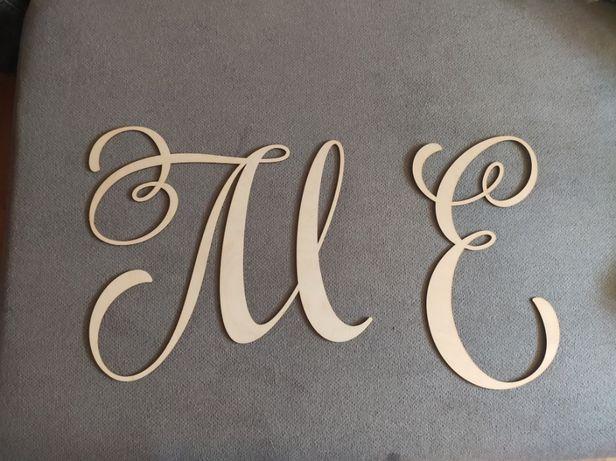 Drewniane litery E M
