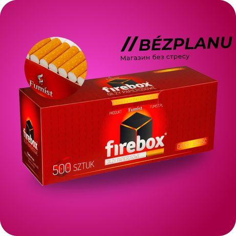 Гильзы для сигарет/ гильзы для самокруток/ ТОП ПРОДАЖ