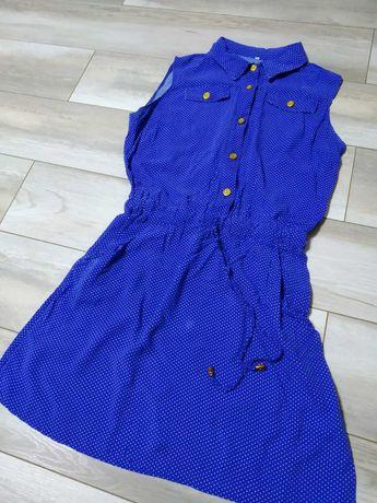 Платье.Распродажа!!!2 по цене 1.