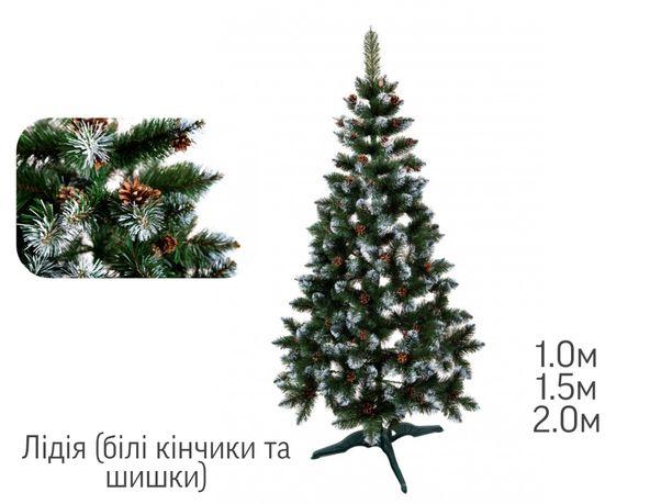 Ёлки, высокие елки, низкие цены на искусственные елки, ёлочка