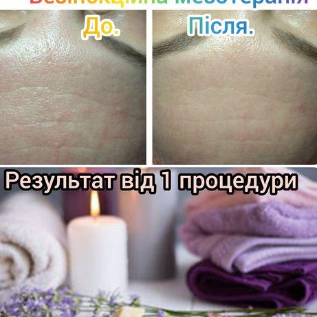 Ламінування вій нивки Чистка косметолог візажист Київ Киев макіяж