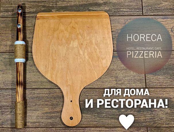 Лопата для пиццы, подового хлеба, выпечки!