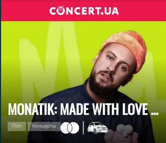 2 билета на концерт Монатик