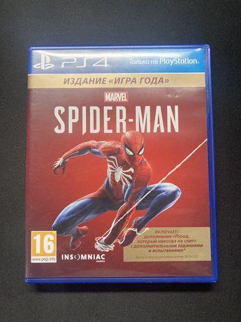 Игра Spider-Man PS4