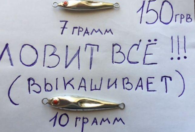 Морская блесна пилькер «Сарганита» ручной работы.