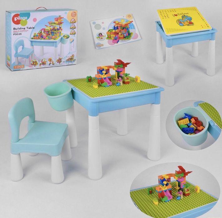Детский столик для игр ( игровой стоик) 4 в 1 Харків - зображення 1