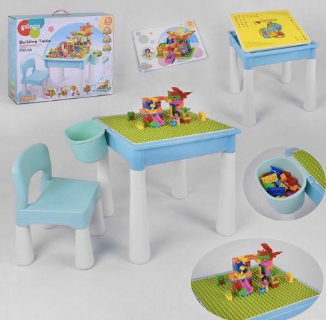 Детский столик для игр ( игровой стоик) 4 в 1