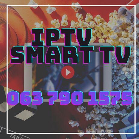 Настройка Smart TV ; Android TV ; Iptv