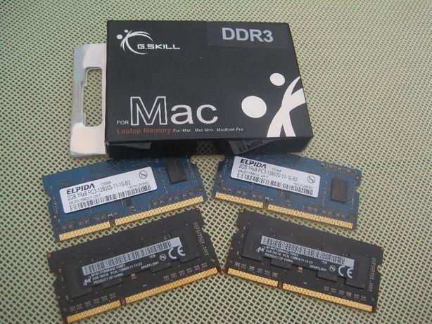 Memória RAM para MAC