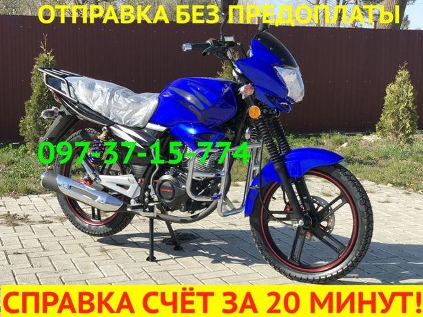 Мотоцикл Вайпер Скутер Мопед VIPER V150А Баланс СИНИЙ Наложка Новый!