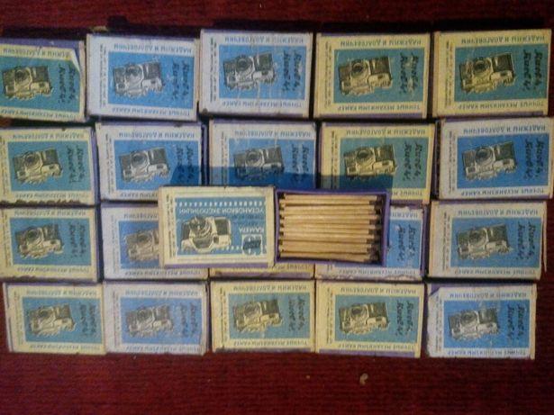 Спичечные коробки 50-Х со спичками оригинал 20 шт_550 грн
