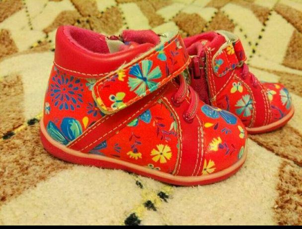 Демисезонные осенние тёплые ботинки