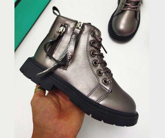 Деми ботинки на девочку, размеры  32 - 36