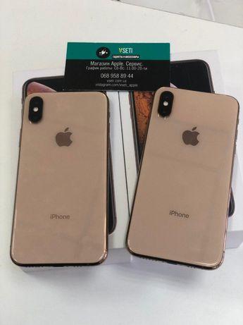 iPhone XS 64 gb Gold/ Золотой хс 64/ 256 gb Магазин VSETI.COM.UA