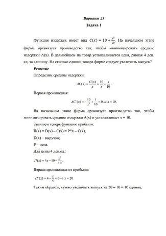 СТАТИСТИКА, МАТЕМАТИКА, Эконометрия, Теория вероятностей и др. ОНЛАЙН