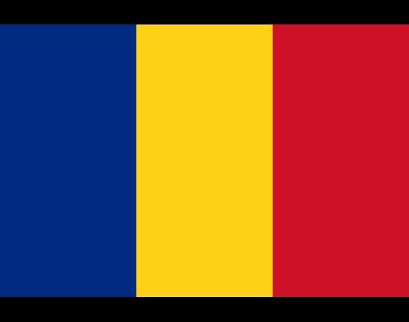 Переклад на румунську мову