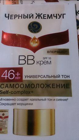 Новый ВВ крем Самоомоложение 46+ универсальный тон