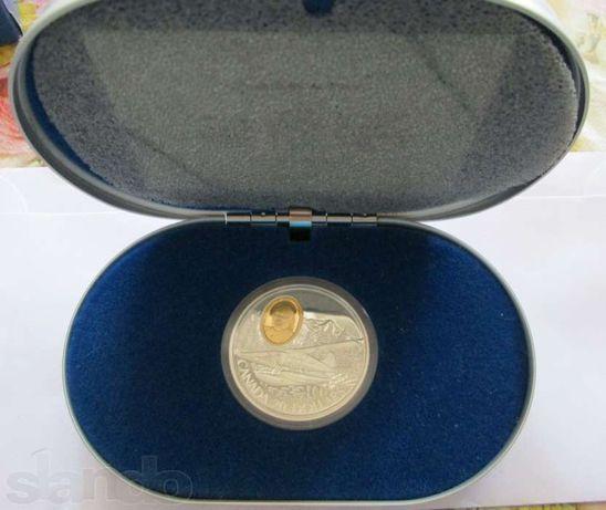 Канада 20 долларов 1990 50 лет авиации Канады. унция чист серебра