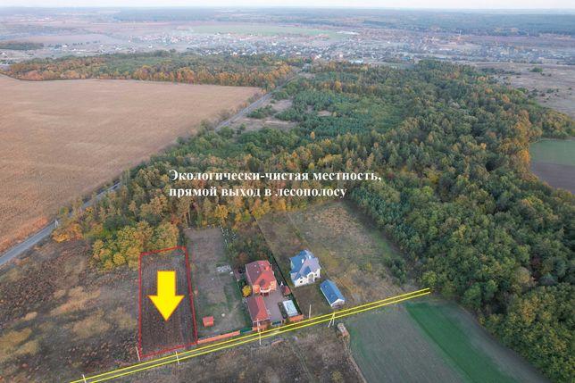 Новоселки Продам участок 15 соток в тихом месте с выходом в лес