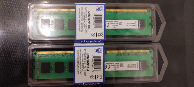 DDR 3 4gb Kingston 1600mhz amd (1250р) Новая