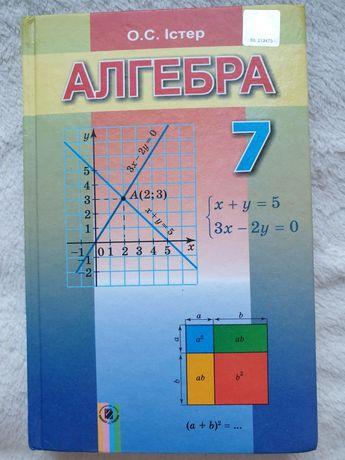 Алгебра О.С.Істер  7 клас