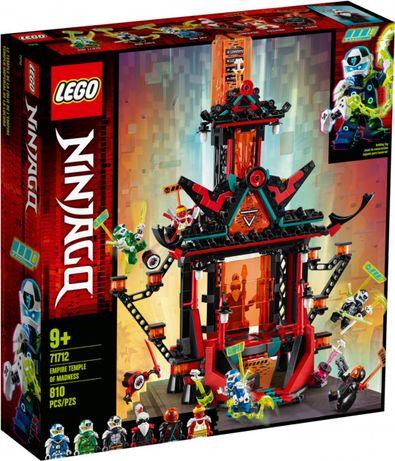 71712 LEGO Ninjago - Императорский храм Безумия