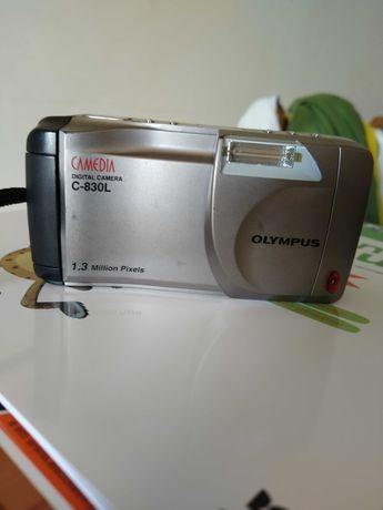 Maquinas Fotográficas Antigas