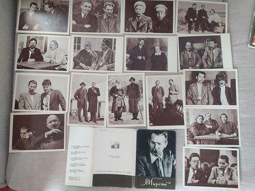 Набор 16 открыток М.Горький с писателями и журналистами