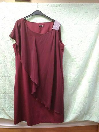 Платье Нарядное р. 52-54