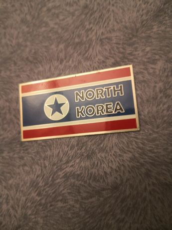 Magnes na lodówkę - Flaga Korei