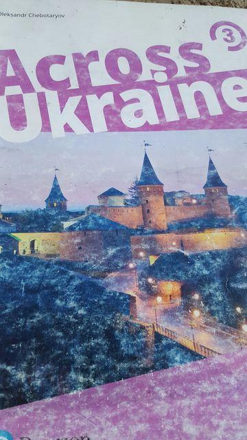 Книга Across Ukraine 3