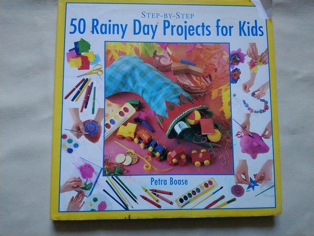Книга на англійській мові 50 Rainy day projects for Kids