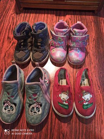 Цена за всё. Детская обувь.