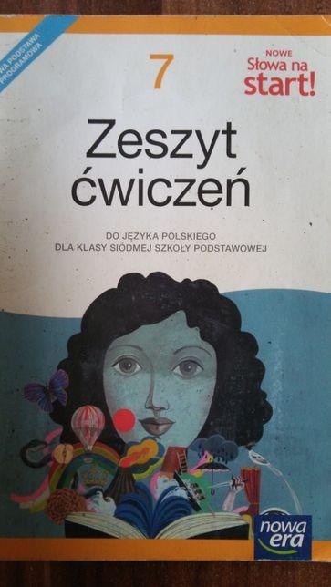 Zeszyt ćwiczeń do języka polskiego 7 klasa