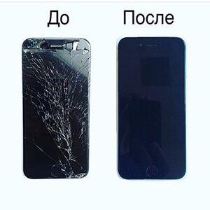 Терміновий ремонт мобільних телефонів і планшетів