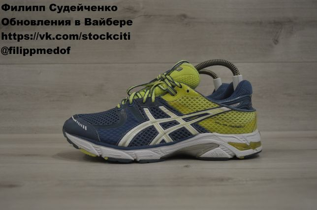 Мужские беговые кроссовки фирмы Asics gel-ds trainer 17(adidas/nike)