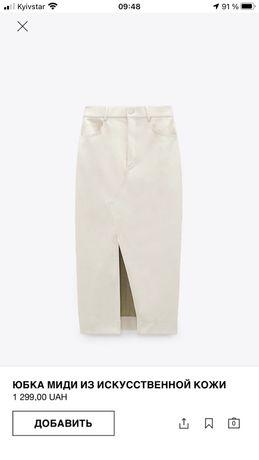 Пролам юбку-карандаш  Zara из искусственной кожи