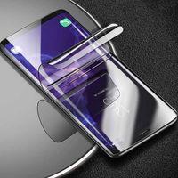 Гидрогелевые защитные пленки для любых моделей Samsung